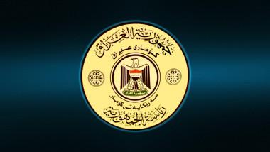 رئاسة الجمهورية: تصريحات بعض النوّاب تهديد للوحدة الوطنية
