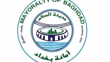 انطلاق مشروع ألق بغداد