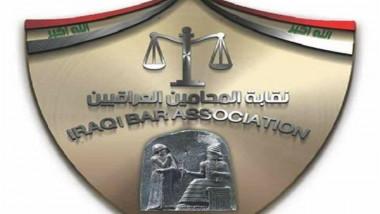 بريطانيا تسمح للمحامي العراقي بممارسة مهنته أمام المحاكم في إنكلترا وويلز
