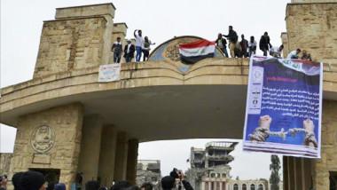 جامعة الموصل تنفض غبار الحرب وتعقد آمالها على إرساء التعايش السلمي
