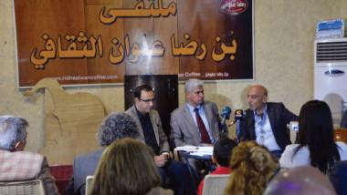 الهوية المسيحية في الرواية العراقية.. أمسية ثقافية