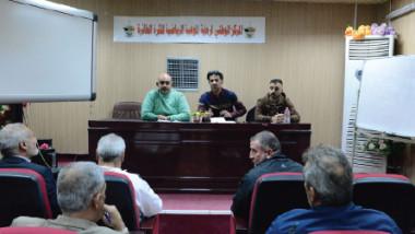 اجتماع تنظيمي لمراكز الموهوبين