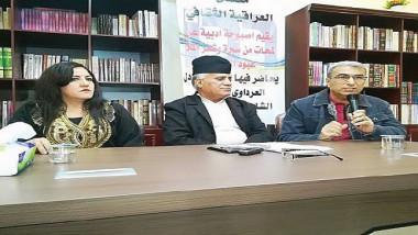 العرداوي يتحدث عن بغداد والملا عبود الكرخي بمنتدى العراقية الثقافي