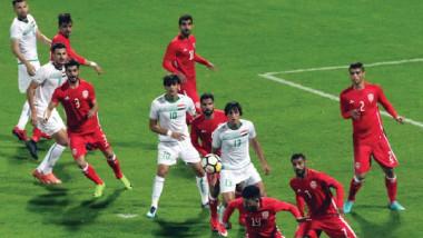 منتخبنا يخرج بنقطة أمام البحرين ويلاقي قطر غداً