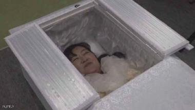 سوكاتشو يهيء اليابانيين لحياة ما بعد الموت
