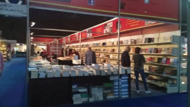 مدينة الثقافة والحرف.. تشرق عبر معرض بيروت الدولي للكتاب الـ 61