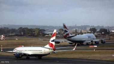 أزمة لطيار سكران في طائرة للخطوط البريطانية