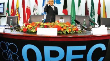 «أوبك»: الاضطرابات في إيران وفنزويلا لا تؤثر على الإمدادات