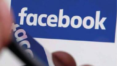 اتفاقية جديدة لفيسبوك