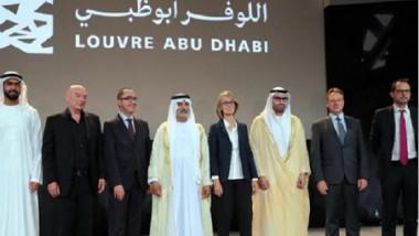 الخصومة بين الإمارات وقطر في تصاعد