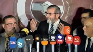 الاتحاد الإسلامي ينسحب من حكومة الإقليم واللجنة القانونية النيابية تعتبرها منحلة