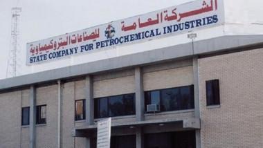 «البتروكيمياوية» تعود الى العمل والإنتاج خلال ثمانية اشهر