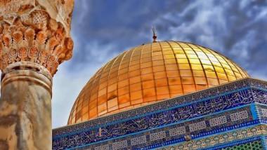 الرئاسة الفلسطينية: القدس ليست للبيع