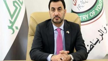 تشكيل لجنة عليا لإقامة  مباراة «الوطني» والسعودية
