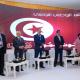 تونس تحتضن أعمال المؤتمر الاقتصادي الإفريقي الأول