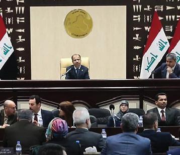 قانون مجلس الاتحاد مهيأ والبرلمان ملزم بالتصويت عليه