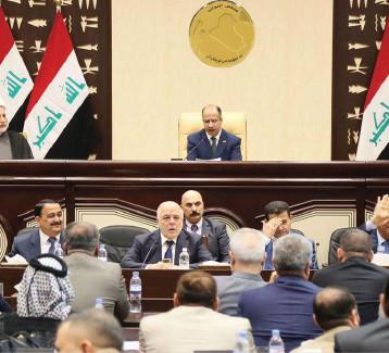 238 نائبًا جديدًا سيحتلون أكثر من ثلثي مقاعد مجلس النوّاب في الدورة المقبلة