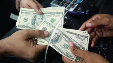 142 مليون دولار مبيعات البنك المركزي