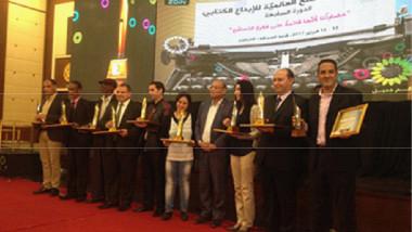 الدراسات النقدية تتصدر مشاركات جائزة الطيب صالح بنسختها الثامنة