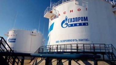 موسكو تعلن شرطها لزيادة إمدادات الغاز لأوروبا