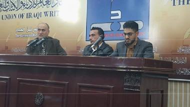 ميثم الحربي يستعرض تاريخ الشرفات في اتحاد الادباء
