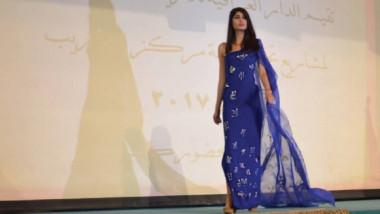 السوق العراقية للأزياء.. عودة بنتاجات جديدة
