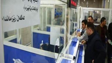 بغداد ترسل 250 مليار دينار لصرف رواتب  وزارتي الصحة والتربية في الإقليم