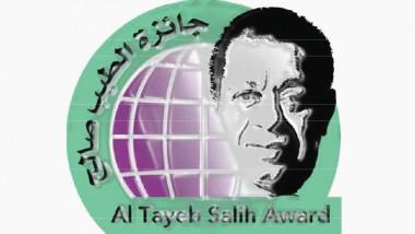 630 عملا أدبياً تتنافس  على جائزة الطيب صالح