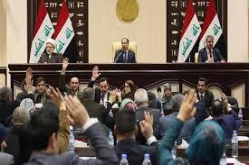 مجلس النواب يصوت على تعديل قانون المحافظات غير المنتظمة في اقليم
