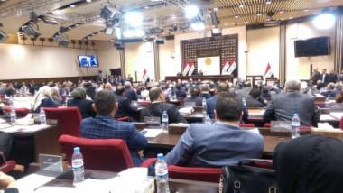 البرلمان ينهي قراءة موازنة 2018 ويصوت على قرارين