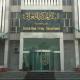 «التمويل الدولية» والمركزي العراقي إلى تعزيز الحوكمة المؤسسية في القطّاع المصرفي