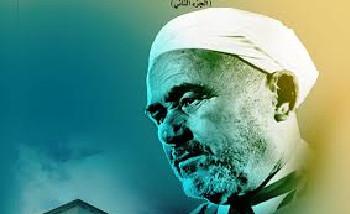 «آيث ورياغر»: كتاب عن تاريخ الأمازيغ
