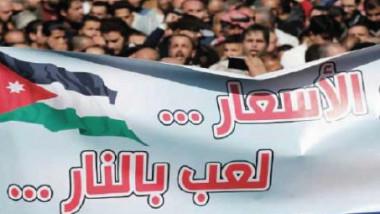 اعفاء 541 منتجاً أردنياً من الرسوم الجمركية