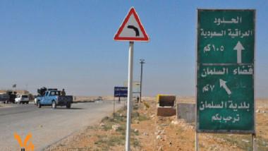 """""""الداخلية"""" تؤكد التعاون الأمني مع السعودية ومساع لافتتاح منفذ جميمة"""