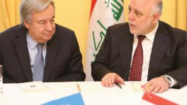 العراق حمى العالم ومواطنوه بذلوا جهودا جبارة في محاربة الإرهاب