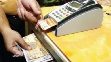 العمل تطلق البرنامج التجريبي للإعانات النقدية المشروطة