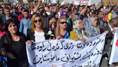 اللجنة المالية تكشف أنواعا  للفساد في سجلات موظفي كردستان