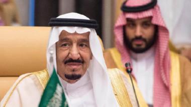 تغييرات على مستوى القيادات في السعودية