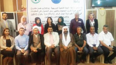ورشة عمل الحقوق والحريات للناشطين والصحفيين