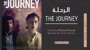 صالات السينما العراقية تستقبل أول فيلم عراقي منذ 27 عاماً