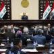 نوّاب: انتهاء الدورة البرلمانية مبكراً رسالة سلبية الى الشارع العراقي