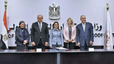 مصر توقع عقوداً لمشاريع ترفيهية
