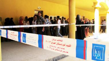 أحزاب المعارضة تشكل جبهة عريضة لخوض الانتخابات البرلمانية المقبلة