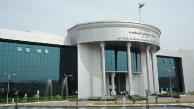 المحكمة الاتحادية ترد دعوى للطعن بقانون القضاء الاعلى