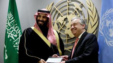 اتفاق لدعم اليمن ببليون دولار