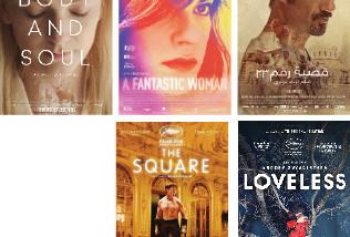 الأفلام المرشّحة لجائزة أفضل فيلم أجنبي في أوسكار 2018