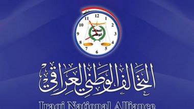 التحالف الوطني: الموازنة انتهت.. وتهديدات الانسحاب من العملية السياسية غير مؤثّرة