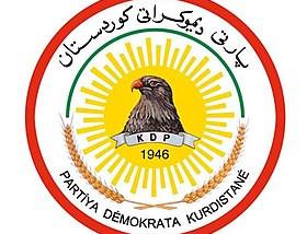 """الديمقراطي الكردستاني يؤكد التزام الإقليم بأي اتفاق بين بغداد وأنقرة بشأن """"الإرهاب"""""""