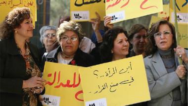 العراق يحتفل بيوم المرأة العالمي