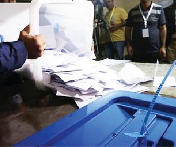 المفوضية المستقلة للانتخابات تنفي مصادقتها قوائم لمرشحين لأنها ما زالت قيد التدقيق